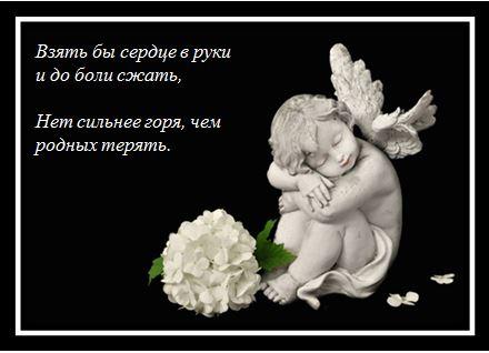 Nadpisi_na_granitnyy_pamyatnik